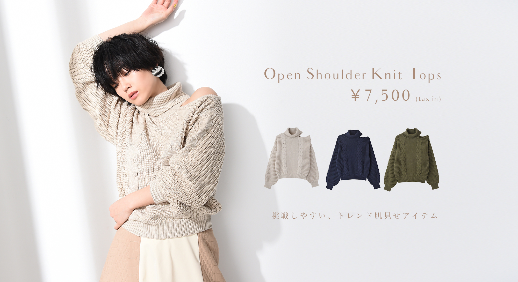 openknit